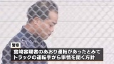 """煽り殴打""""やりすぎたと反省""""(TBS)"""