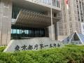 東京都で新たに385人が感染(毎日新聞)