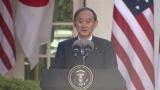 日米首脳会談「台湾」も議論(TBS)